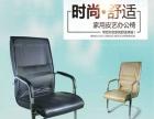 網布辦公椅,折疊椅,老板椅,電腦椅,款式顏色任你選