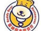 芭迪熊儿童主题餐厅加盟