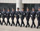 四川公学警校单招定制班2018年招生要求