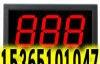 辽源市无线投票器打分器抢答器表决器小伙伴们哪好