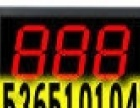 辽源市哪里有无线投票器表决器打分器抢答器租赁价格便