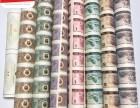 武汉所有钱币回收价目表