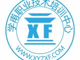 上海学甫数控加工中心培训