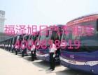 北京包车价格/北京班车旅游/商务包车