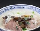 陕西羊肉泡馍培训 清真小吃牛羊肉泡馍腊牛肉夹馍学习
