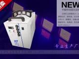 深圳云硕uv固化设备水冷固化系列