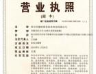 哈尔滨中哈资本股票期货个股期权股权质押期待与您的合作