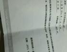 索尼z3L55u联通国行双卡延保剩半年,九成五新