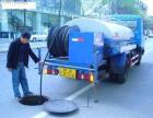 青浦区赵巷专业打捞,化粪池打捞,化粪池抽粪,清理