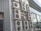 回收成都更换中央空调,旧中央空调回收