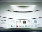 三洋变频全自动洗衣机