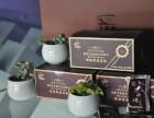 创业项目卡麦咖苦荞茶零售价多少钱