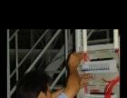 楚雄专业水电维修安装◆水管安装维修◆电路故障维修安装