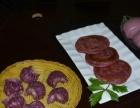 地瓜营养主题餐厅加盟 中餐 投资金额 1-5万元