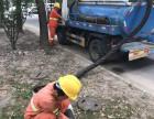 上海闵行区马桥抽粪较便宜 先进设备清理化粪池隔油池