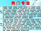 2017年桂林电子科技大学函授玉林报考