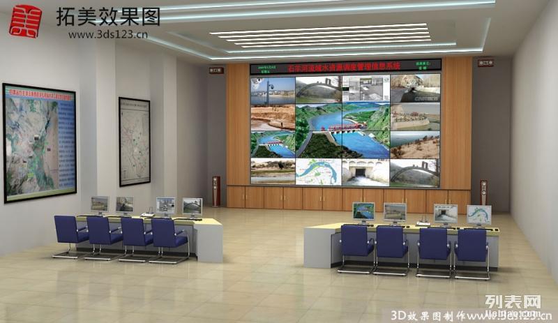 网上接单温州效果图制作 监控室电房效果图 交通指挥中心效果图