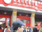 香港的正宗味道香港拉面天王面牵一线3.0加盟