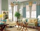 顶派窗帘墙纸墙布教你怎么区分窗帘风格