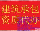 北京建德通达管理咨询有限公司,办理资质升级