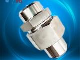304不锈钢焊接式高压管接头现货直销