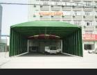 绍兴县厂家供应大型推拉遮阳蓬 户外活动雨篷