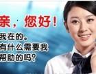 徐州海信空调(各中心-售后服务热线是多少电话?