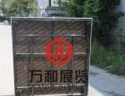 河南厂家专业生产酒店折叠舞台高档舞台会议舞台快捷