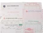 收银纸电脑打印纸票据印刷传真纸工程复印纸批发