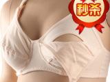棉质孕妇文胸 上开扣式孕妇哺乳内衣 哺乳胸罩喂奶胸罩产地直销