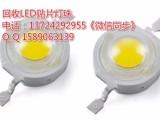 宝安常年高价收购LED贴片灯珠