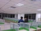 张家口地区办公家具办公桌厂家低价出售定制