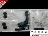 低音版MX500耳机 mp3手机电脑耳塞