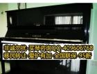 雅马哈钢琴YU121出售手感音色都很好