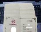 南京ITSS服务经理培训