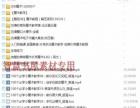街头经典魔术教学大全近景舞台纸牌纯手法刘谦视频教程