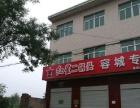 容城 县政府后面军转路 商业街卖场 900平米