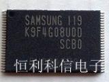 K9F4G08U0D-SCB0 NAND flasH内存芯片全新