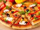 约客披萨加盟费/最火披萨小吃加盟