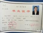 济南成人高考函授报名 专科本科学历国家承认