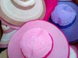 江湖地摊热销 新产品夏凉帽 男款 女款 儿童款 草帽 多款式混装