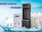 开水器 饮水机 直饮水机 即热开水器