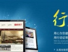 简阳网站建设与维护(PC站、手机站、微信站)