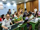 长沙计算机操作培训考证 长沙保姆培训考证 长沙电工培训