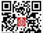 中政教育状元培优班 大三成公系列