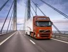 临沂物流公司专线直达,安全保障,2-17米各种车型长短途