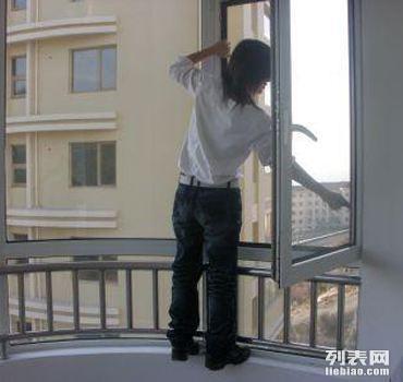 重庆渝中区保洁 专业清洁服务 15923982293