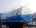 洒水车洒水车转让载重十吨国四可过户