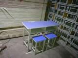 幼儿园学生课桌凳