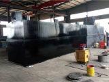 屠宰污水处理设备专业供应商,专业制作屠宰污水处理设备